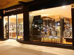 Trek Bicycle Store | Málaga | Información de la tienda ...