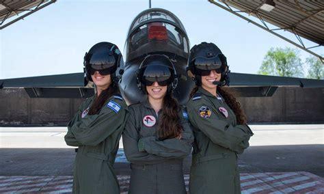 Tres mujeres se unen a la Fuerza Aérea de Israel ...