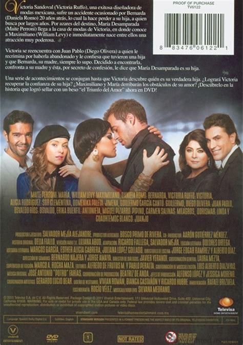 Triunfo Del Amor  Triumph Of Love   DVD 2011  | DVD Empire
