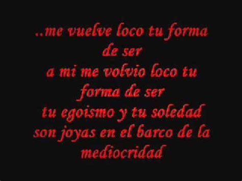 Tu Forma De Ser — Alberto Y Roberto | Last.fm