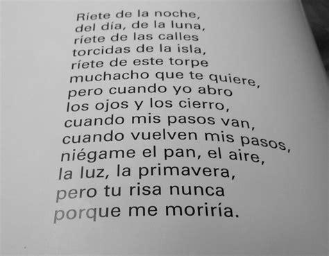 Tu risa. Los versos del Capitán. Pablo Neruda   Palabras ...
