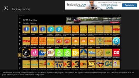 TV Online Univ 4.0.42.1000   Baixar para PC Grátis