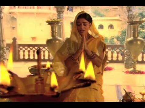 Tves   India una historia de amor   Capitulo 28   YouTube