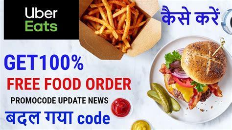 UBER eats Promo Codes II NEW CODE UPDATE II Get 100% ...