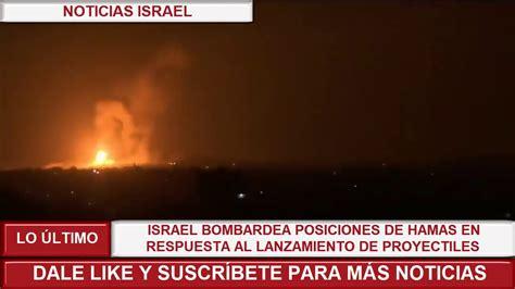 ÚLTIMAS NOTICIAS ISRAEL, HOY 10 DE AGOSTO DEL 2018, NEWS ...