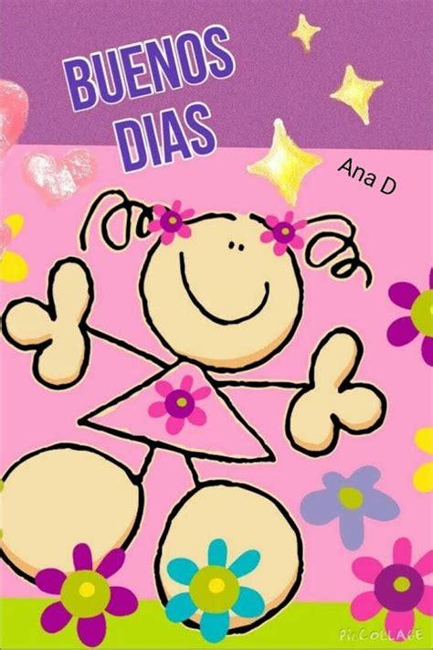 UN ALEGRE MIÉRCOLES PARA VOSOTR@S!! | Buenos días saludos ...