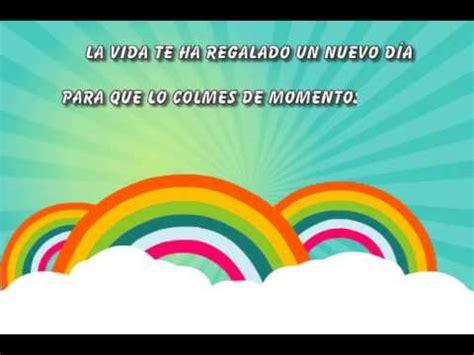 Un Dia Genial   Postales Animadas de Buenos Dias   YouTube