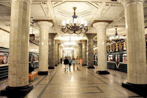 Un paseo por las estaciones de metro más bonitas de ...
