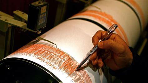 Un terremoto en Navarra se nota en Barcelona, L Hospitalet ...