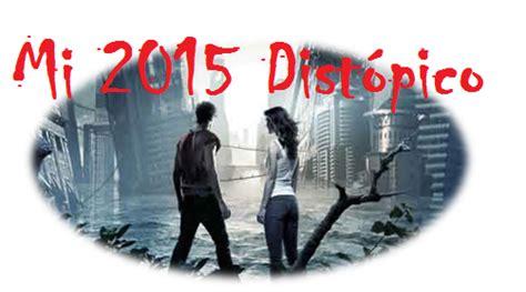 Un viaje en Papel: Un año distópico