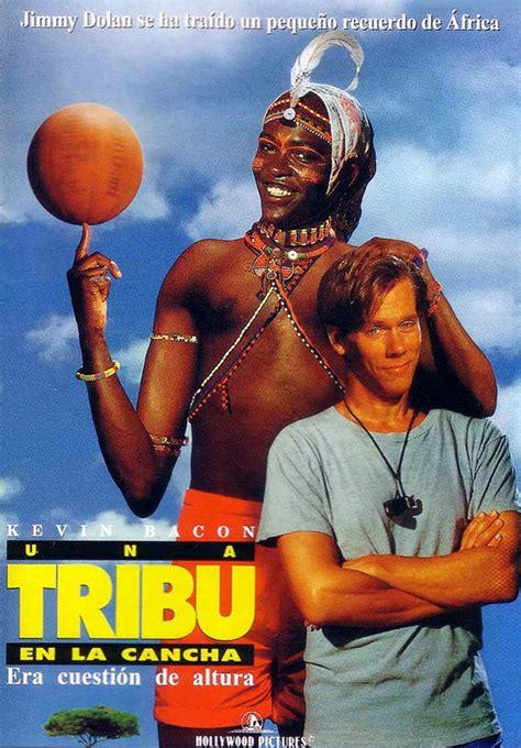 Una tribu en la cancha   Película 1994   SensaCine.com