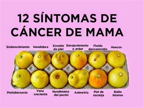 ÚNETE SI TE GUSTA AMAR: 12 sintomas de cancer de mama..