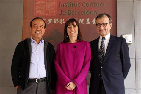 Universitat de Barcelona   El catedrático Javier Orduña ...