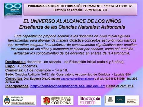 Universo a la vista 1: En Córdoba, taller sobre  El ...