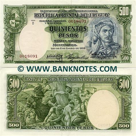 Uruguay 500 Pesos 1939 1966   Uruguayan Currency Bank ...