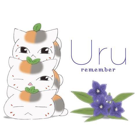 Uru『remember』アートワーク公開!アニメ盤は「トリプルニャンコ先生」のイラスト | SPICE ...