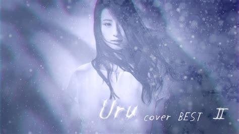 Uru〈名曲 cover〉BEST Ⅱ   YouTube