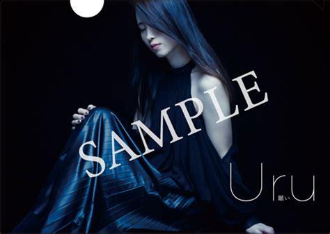 Uru、ニュー・シングル『願い』9月11日発売!アニメ「グランベルム」EDテーマ!   TOWER RECORDS ...