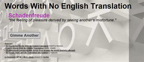 Using ICTs @ ISOCS: Words With No English Translation