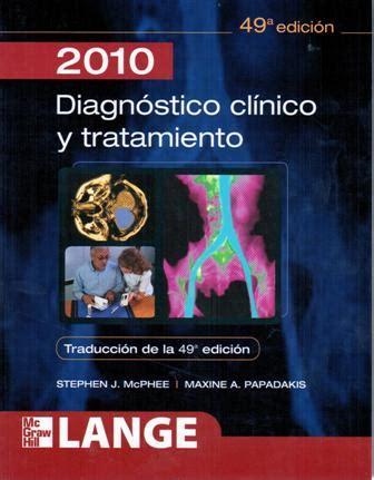 UST La Serena: Diagnostico Clinico y Tratamiento 2010