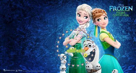 Valiente Pelicula Disney Online Gratis Espanol   ver ...
