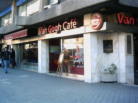 Van Gogh café  antiguo Galaxia  en Madrid: 1 opiniones y 7 ...