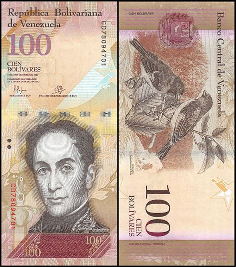 Venezuela 100 Bolivares, 2015, P 93i, UNC
