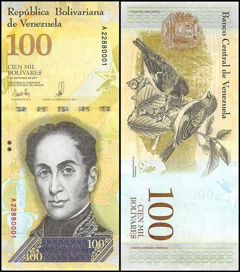 Venezuela 100,000  100000  Bolivares, 2017, P NEW, UNC