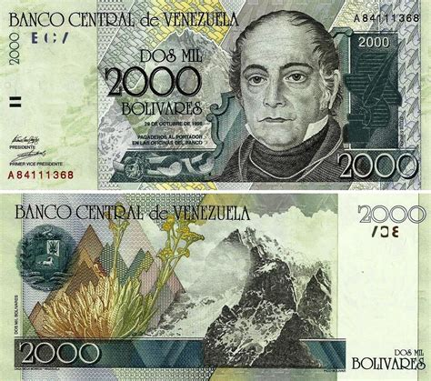 Venezuela   2000 Bolivares 1998  # 80    N V M V S