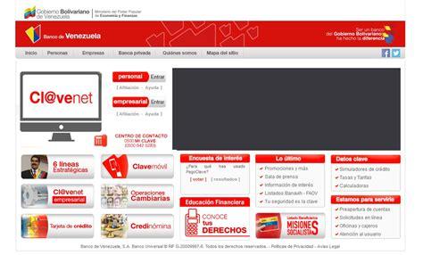 Venezuela | Banco de Venezuela lanzará nueva plataforma en ...