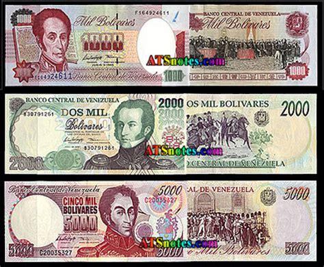 Venezuela banknotes   Venezuela paper money catalog and ...