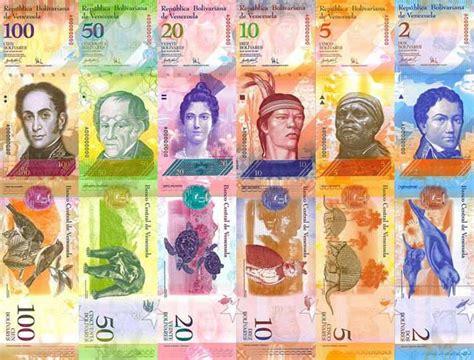 Venezuela calls their currency Venezuelan bolívar. 1 US ...