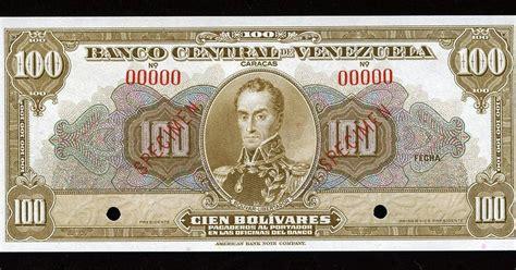 Venezuela Currency 100 Venezuelan Bolivares banknote of ...