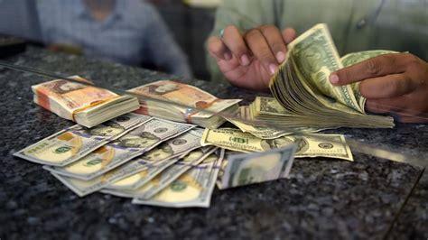 Venezuela dejará de usar el dólar como moneda de ...