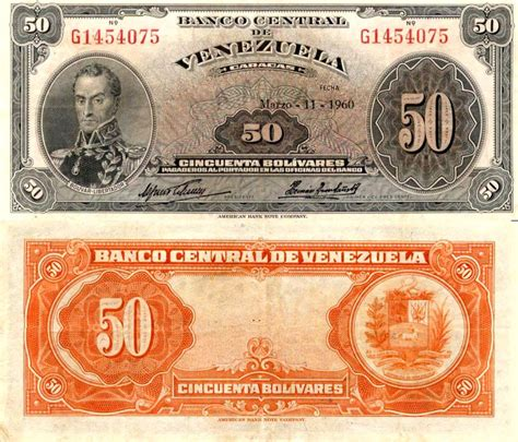 Venezuelan Money