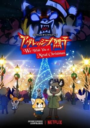 Ver online Nanatsu no Taizai sub español   Animeblix
