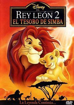 Ver película El Rey Leon 2 online latino 1998 gratis VK ...