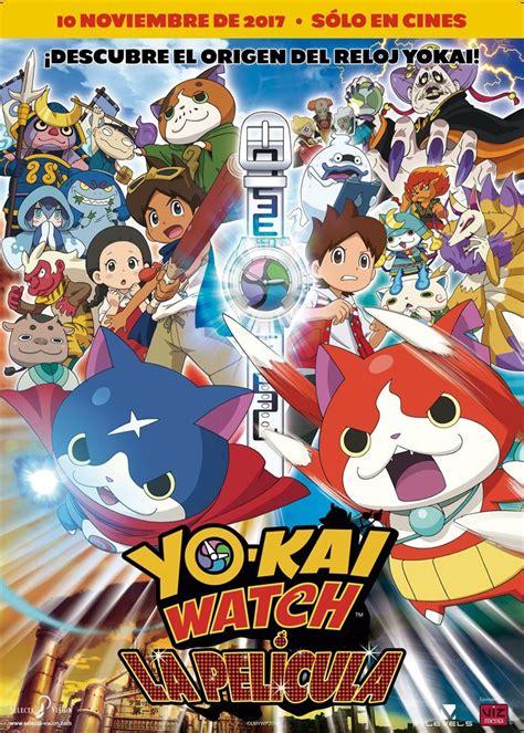 Ver Yo Kai Watch: La película  2016  Online Español Latino ...