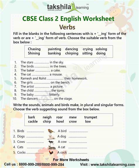 Verbs  Class 2nd English Grammar Worksheet for Practice