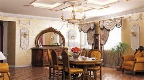 Video de capacitación: estilos de decoración de interiores ...