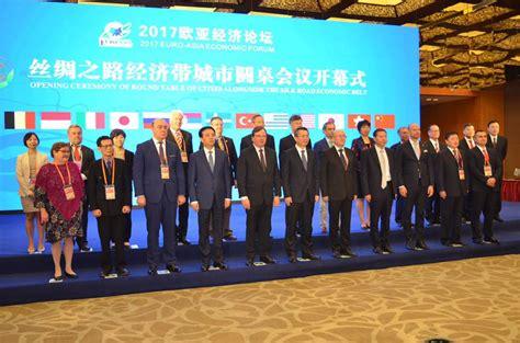 VIDEO: Falero habló en el Foro Económico Euro Asia 2017 ...