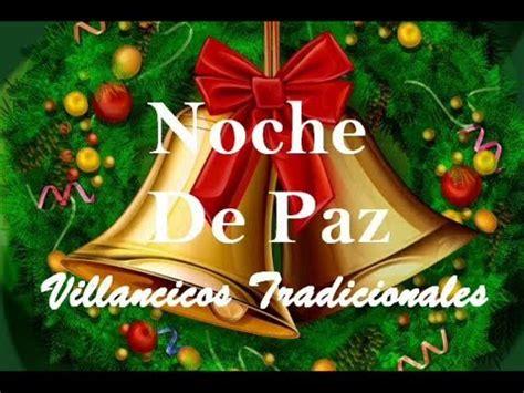 Villancicos De Navidad  cd completo    YouTube