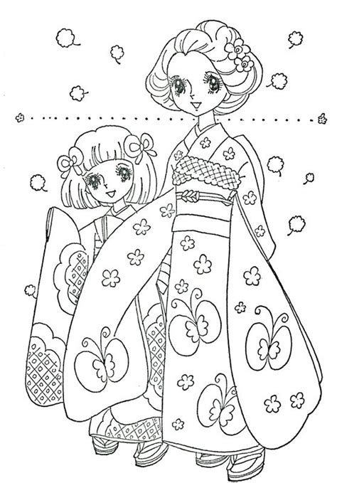 Vintage Japanese Coloring Book 13   Mama Mia   Picasa Web ...