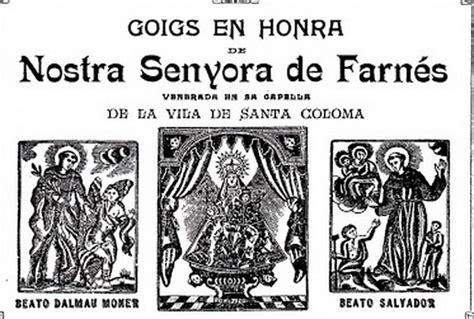 Virgen de Farnés / Castillo de Farnés, siglo XIX.  MAM