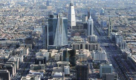 Vista de la ciudad de Riyadh o Riad | Arabia saudita, Mapa ...