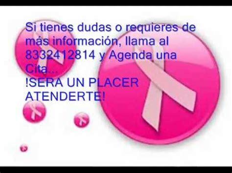 !VIVE SIN SOSPECHAS! SINTOMAS DE CANCER DE MAMA   YouTube