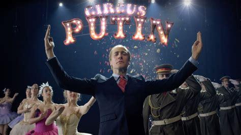 Vladimir Putin   Putin, Putout  The Unofficial 2018 FIFA ...