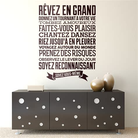 Wall Stickers Famous and Motivational Quotes in French