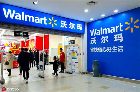 Walmart Aiming To Double Down On Its Number Of Stores In China