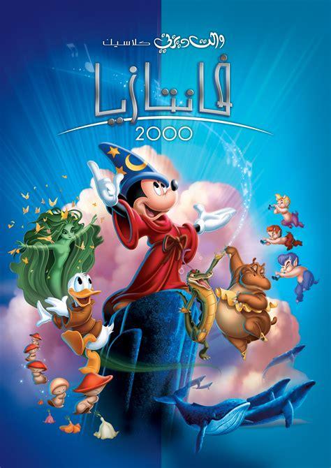 Walt Disney Posters   Fantasia بوسترات ديزني2000   Walt ...